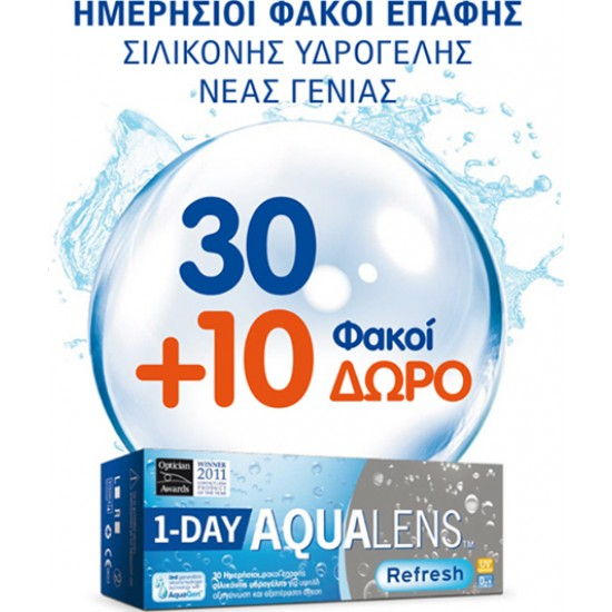 AQUALENS REFRESH ONE DAY (30-PACK)+10 ΦΑΚΟΙ ΔΩΡΟ